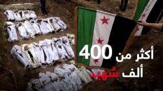 الذكرى السادسة لانطلاق الثورة السورية ... الثورة مستمرة