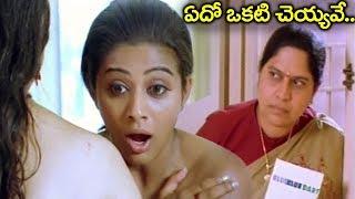 Priyamani & Srilatha Ultimate Comedy Scene || Volga Videos
