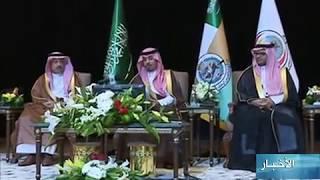 الأمير خالد بن عيّاف يرعى مؤتمر سلامة المرضى السنوي الثامن والذي تنظمه الشؤون الصحية بالحرس الوطني