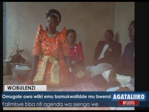 Xxx Mp4 Omugole Owa Wiiki Emu Bamukwatidde Mu Bwenzi 3gp Sex