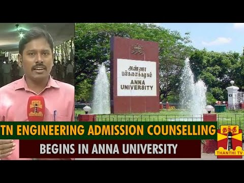 Detailed Report : TN Engineering Admission General Counselling Begins In Anna University