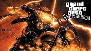 مود الرجل الناري #لعبة GTA: SA للاندرويد HIGH 480p