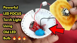 How to make a Powerful LED Torch || Brilliant idea || LED Torch || How to make a simple torch