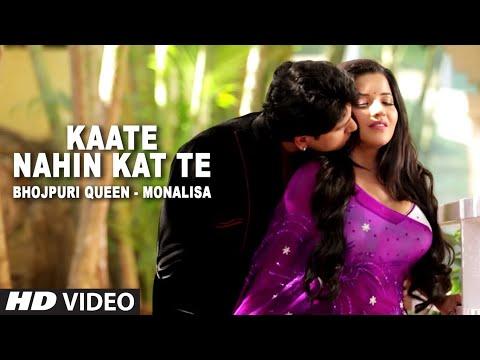 Xxx Mp4 Hot Amp Sensuous Bhojpuri Queen Monalisa Kaate Nahin Kat Te Remix 3gp Sex