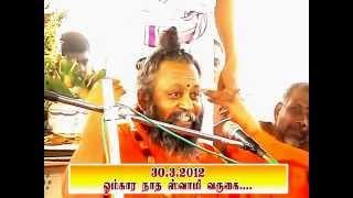 Swami Omkarananda' Discourse at GF Village Vol 2