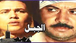الجبل: تتر البداية غناء طارق فؤاد