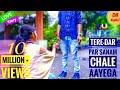 Tere Dar Par Sanam Chale Aaye || Latest Cute Romantic Love Story || Dil kush7 | Best Remix Song 2018