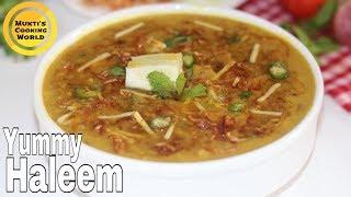 হালিম রেসিপি (দোকানের স্টাইলে তৈরি)॥ Restaurant Style Haleem Step By Step Full Video Recipe ॥ Halim