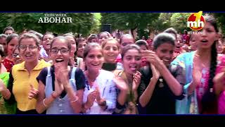 Canteeni Mandeer || Ravneet || Gopichand Arya Mahila College, Abohar || Promo || MH One