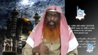 ইসলামে মসজিদের আদব || শায়খ সাইফুদ্দিন বিলাল মাদানী