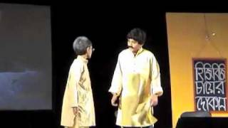 Abak Jalpaan - Pujo Natok 2010 Part 1