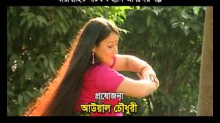 BTV Comedy Serial: Hashi Anonder Golpo (Current Story - NAYOKER ARALE NAYOK)
