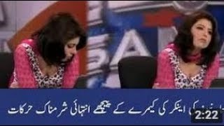 Pakistani Hot News Anchors live Sexy Talks and Movement