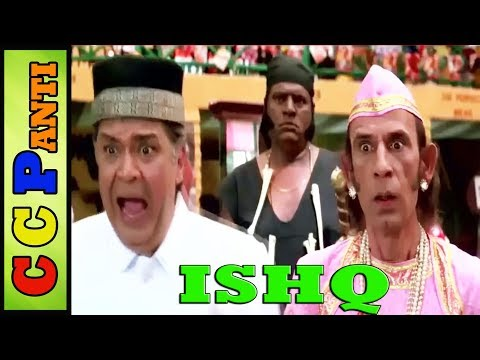 Xxx Mp4 ISHQ Movie Funny NON VEG Gaali DUB CC PANTI NAWAB SAHAB Comedy 3gp Sex