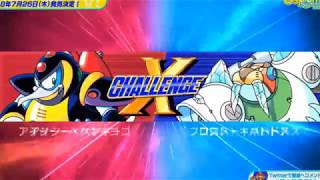 Mega Man X Legacy Collection - 2 Minutes of X Challenge Gameplay