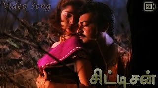 Citizen - Chikkimukki Kallu Video Song | Ajith Kumar, Vasundhara Das, Deva, Saravana Subbiah