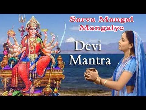 Xxx Mp4 Sarva Mangala Mangalye Shive Sarvartha Sadhike Devi Mantra Full Tripti Shakya 108 Times 3gp Sex