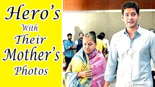 Tollywood Hero's With Their Mothers Unseen Photos    Tollywood Heros Rare Photos 2016