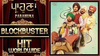 ਪ੍ਰਾਹੁਣਾ   Parahuna (Trailer) - Kulwinder Billa, Wamiqa Gabbi   Punjabi Comedy Movie   28th Sept.