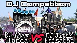 DJ Ajay Tanda VS DJ Jitan Faizabad | DJ Competition | Baskhari Durga Pratima Visarjan 2015  Part #07