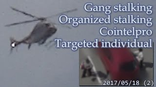 集団ストーキング被害者の記録 2017.5.18 (2) Gang Stalkng Organized stalking Cointelpro Targeted Individuals