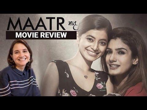 Xxx Mp4 Maatr Movie Review Anupama Chopra 3gp Sex