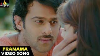 Darling Songs | Pranama Pranama Video Song | Telugu Latest Video Songs | Prabhas, Kajal Agarwal