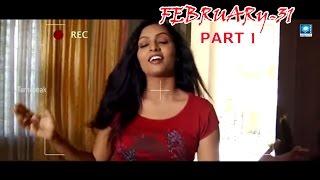 February 31 ||Tamil Cinema ||  Full Length Horror Thriller Movie | HD Part 1