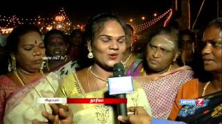 Koothandavar festival for Transgenders comes to an end | Tamil Nadu | News7 Tamil