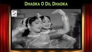 Dhadka O Dil Dhadka | Lata Mangeshkar, Asha Bhosle @ Bharosa | Guru Dutt, Asha Parekh