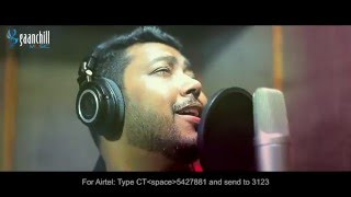 Rongin Kacher Churi | Pritom Hasan Feat Protic Hasan | Bangla New Baishakhi Song 2016