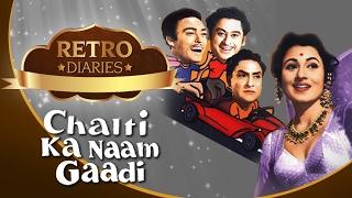 The Story Of Chalti Ka Naam Gaadi [1958]   Kishore Kumar, Madhubala, Ashok Kumar   Retro Diaries