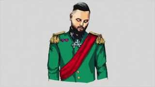 Marty - The One With The Villain ft. Chris Batson (Official Audio)