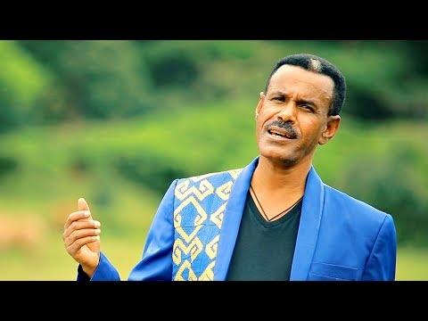 Xxx Mp4 Aregahegn Worash Atahu Amalaj አጣሁ አማላጅ New Ethiopian Music 2017 Official Video 3gp Sex