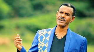 Aregahegn Worash - Atahu Amalaj | አጣሁ አማላጅ - New Ethiopian Music 2017 (Official Video)