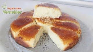 Hamuru Yoğrulmadan Yumuşak Sünger Poğaça Tarifi /Papatya Poğaça Nasıl Yapılır/ Hayalimdeki Yemekler