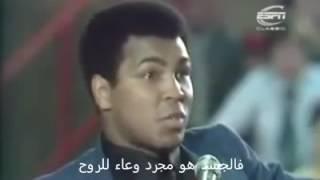 Does God exist Mohamed Ali Klay