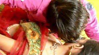 Aey Raja Chodi Na | Hot Bhojpuri Song