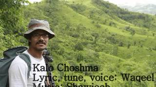 Kalo Choshma by Waqeel