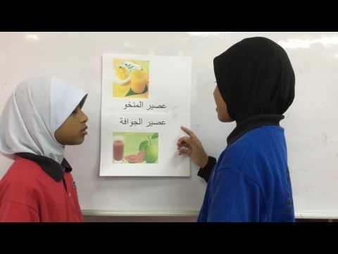 murid sek rendah pon boleh ckp arab