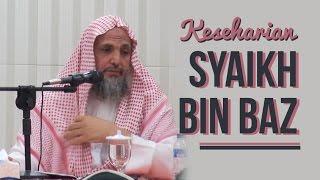 Teladan ᴴᴰ - Keseharian syaikh bin Baz (Syaikh Shalih & Ustadz Harman Tajang, M.Hi)