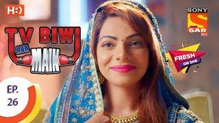 TV, Biwi Aur Main - टीवी बीवी और मैं - Ep 26 - 18th July, 2017