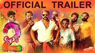 Aadu 2 Official Trailer | Jayasurya |  Midhun Manuel Thomas | Sunny Wayne | Vijay Babu | Vinayakan