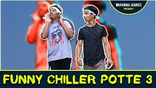Funny Chiller Potte 3 | Hyderabadi Comedy | Warangal Diaires