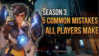 Overwatch - 5 Common Mistakes Players Make