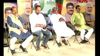 Big Debate: Politics Over Modi's Odisha Visit