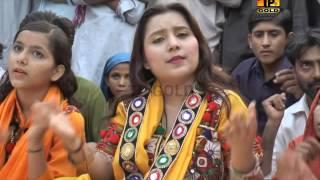 Hi Dharti Hi Dharti - Khushbu Lagari - New Latest Sufi Kalam and Sufi Song - Sufi Song 2016