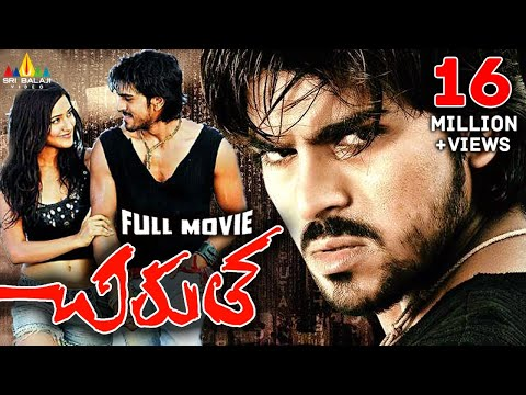 Xxx Mp4 Chirutha Telugu Latest Full Movies Ram Charan Neha Sharma Sri Balaji Video 3gp Sex
