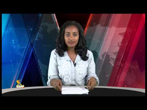 Xxx Mp4 ESAT Addis Ababa Amharic News Jan 01 2019 3gp Sex