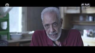 مسلسل لأعلي سعر | يا تري كان ايه رد فعل عم مخلوف لما عرف أن هشام عاوز يرجع لجميلة ؟